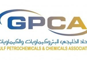 gpca_logo