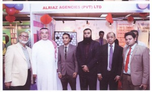 alriaz agencies (pvt) Ltd expo